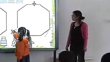 《对称王国》大班数学-幼儿园优质课