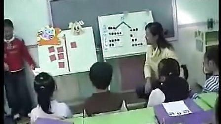 《6的组成》大班数学活动-幼儿园优质课