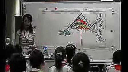 用彩墨画鱼优质课