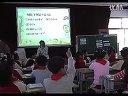 优质课视频《平行四边形的面积》_沪教版_凌杰