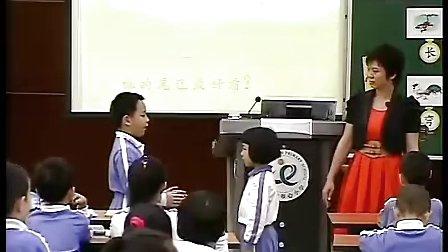 《比尾巴》教学视频-人教版小学语文一年级上册_谢老师