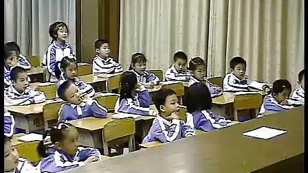 小学一年级语文优质课展示《汉语拼音复习课》人教版_杨老师