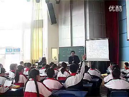 小学六年级语文优质课视频上册《学弈》北师大版