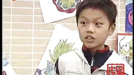 小学品德与社会四年级优质课视频上册 购物场所我知道 人教版 何老师