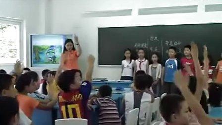 小学四年级品德与社会优质课视频 感受健康的生活 王娟