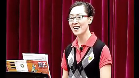 小学五年级音乐优质课视频《歌唱祖国》实录_张虹