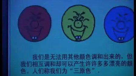 小学三年级美术优质课视频《红色的画》_王芳