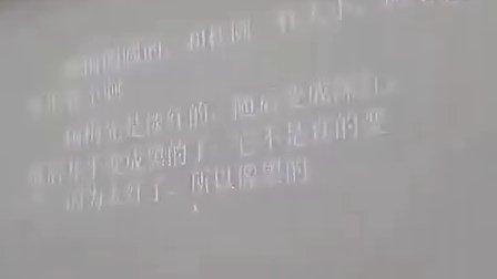 小学语文作文指导优质课视频《习作指导:我爱故乡的杨梅》_米老师