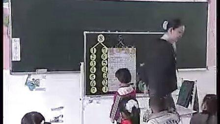 """幼儿园大班数学优质课视频展示《""""8""""的分成》_江老师"""