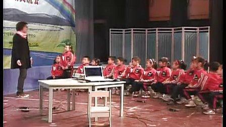 幼儿园主题教学优质课视频展示_大班阅读活动《幸福的大桌子》