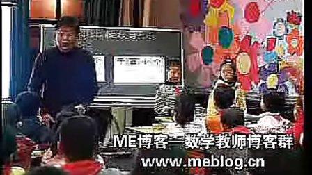 《数的大小比较》-黄爱华 全国小学数学著名特级教师课堂实录