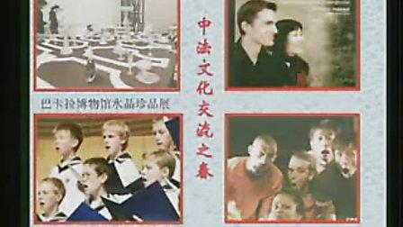 法国大革命_上海初中历史教师说课视频