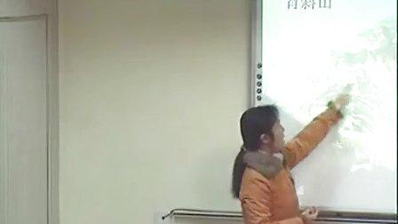 南京六中地理-山地的形成-施元