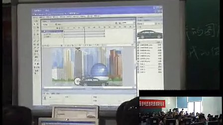我的图层动画我的低碳生活 赵华_全国初中信息技术优质课