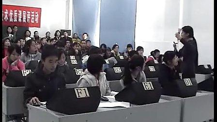 图像合成-水果表情 刘俊荣_全国初中信息技术优质课