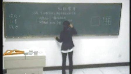 高中生物�f�n��l-�C合二�M(省第三�靡坏泉�)作品