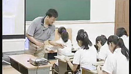 成对出现的力 牛顿第三定律于基泰_上海高中物理优质课大赛第一名