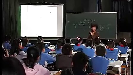 山东省小学数学优质课4-用数对确定位置2 吕建
