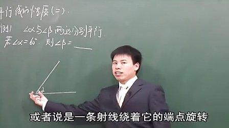 数学初中1下5.3 平行线的性质二_黄冈数学视频