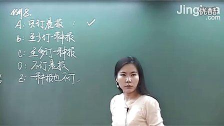 几何概型- 优质课示范教学视频- 教视网