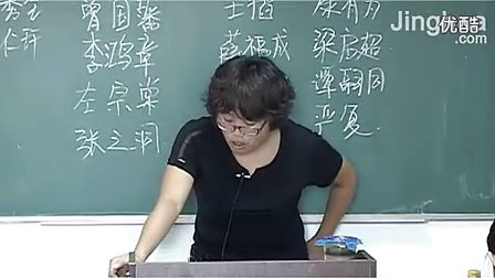 第3讲 甲午中日战争 戊戌变法1