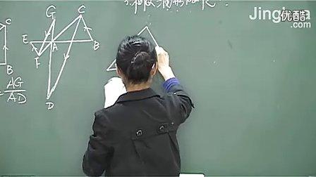相似三角形的判定�c性�|