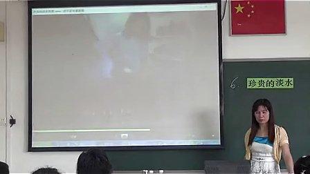 六年级科学下册-(珍贵的淡水第一课时课堂录像)-粤教科技版