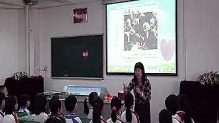 心理健康教育-五年级-自信心理《放飞自信的翅膀》(校本教材)