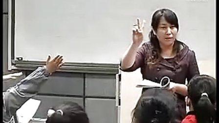 学弈(1)_小学语文优质课视频