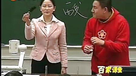 初中化学 酸的性质 吕彩玲_第二届全国公开课评选获奖课例