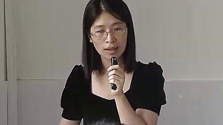 高一历史 鸦片战争教学视频深圳中学,朱红