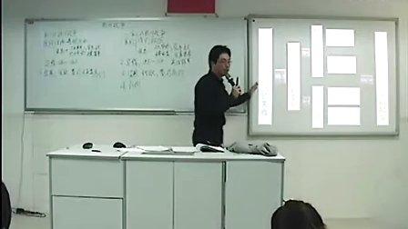 高一历史与社会鸦片战争教学视频 滨河中学,章晔