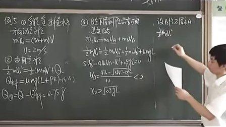高三物理:解�Q力�W���}的三把金�匙教�W��l