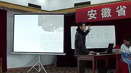 《探究催化剂对化学反应速率的影响及应用》王老师(优质课评选)