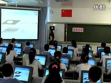 遮罩动画_小学五年级信息技术