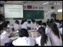 化学肥料-整节课例_初中化学广东名师课堂优质课
