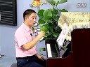 小学五年级音乐课视频上册《爱的人间》