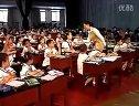 王 莹 青海《酸的和甜的》一等奖_全国第七届青年教师阅读教学