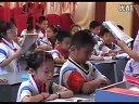 小学三年级语文优质课《葡萄沟》刘静