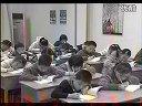 小学四年级语文优质课《那只松鼠》_西师版_白月红