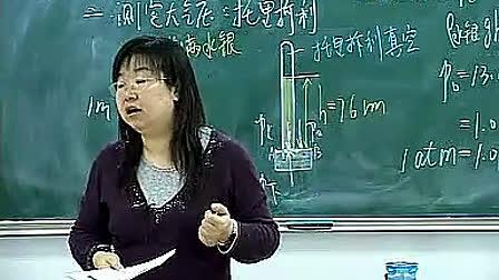 7-2大����、流�w(一)