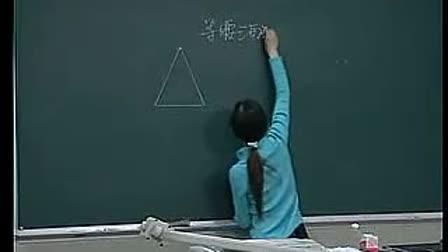 七年级数学:等腰三角形的性质