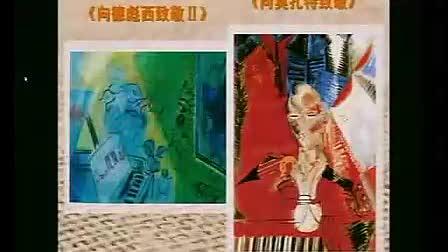 九年级美术优质课视频展示《熟悉的韵律》_2010年江苏省中小学美术录像课竞赛获奖作品
