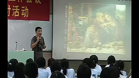�v史-必修三-第三�卧� �娜宋木�神之源到科�W理性�r代-岳麓版-�x良梅-中山市���高中