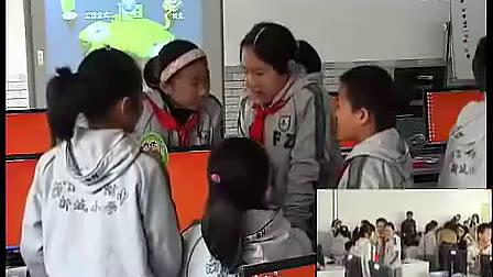 2010年全国小学信息技术优质课展示《了解朋友计算机》_王老师