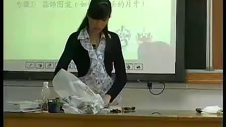独具魅力的面具-京剧脸谱 初二美术优质课视频