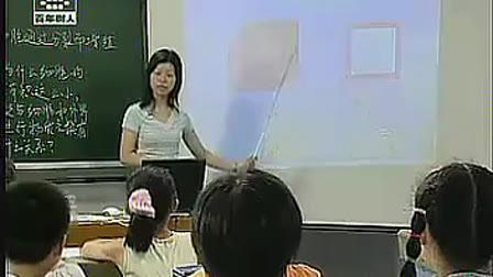七年级生物优质课展示上册《细胞通过分裂而增殖》实录说课