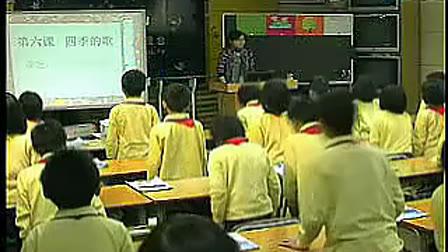 音乐-三年级上册-第六课_四季的歌(四季童趣)-人音版-丘水荣