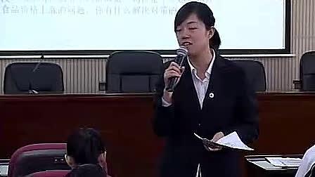 高三政治:《经济生活》二轮复习-价格专题教学视频