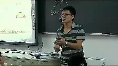 高一政治优质课展示《消费及其类型》人教版_谢老师